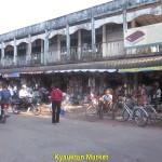 Kyauktan Market