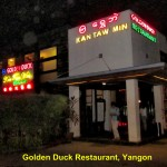Golden Duck Restaurant, Yangon