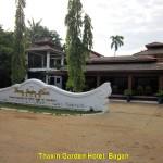 Thaxin Garden Hotel, Bagan