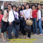 A happy Malaysian tour group at Yele Pagoda, Kyauktan