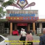 Western Park Restaurant, Yangon