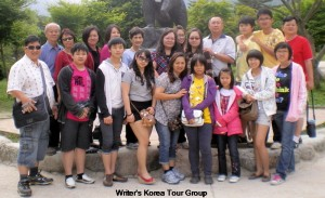 South Korea Tour Group