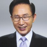 The Present and 17th. President of South Korea(Lee Myung-bak)