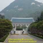 Cheongwadae(Blue House)