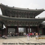 Third Entrance to Geungjeong-jeon(Throne Hall)