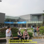 Cheongwadae Sarangchae(Exhibition and Museum Centre)