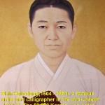 Shin Saimdang, a famous Joseon artist and calligrapher