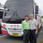Writer's Jeju Island Tour Bus Driver