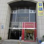 Jin Sun Mi Skincare Shop