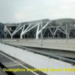 Guangzhou South Station
