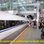 A train at Guangzhou South Station