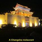 A Zhangjiajie Reataurant