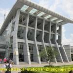 Lower Cable-Car Station, Zhangjiajie City