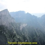 Tianmen mountainous area