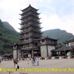 Tianzi Mountain entrance