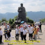 Marshal Helong Park
