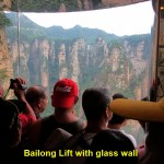Bailong Lift with glass-wall