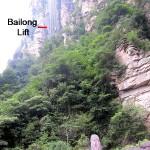 326 metre-high Bailong Lift