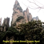Suirao Simen Scenic Spot