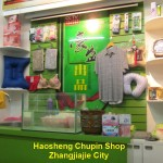 """Haosheng Chupin"" products"