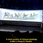 Auction of Chinese Paintings