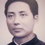 Young Chairman Mao Zedong
