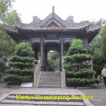 Martyr Worshipping Pavilion, Tianxin Park