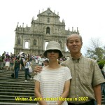 Writer & wife visited Macau in 2007